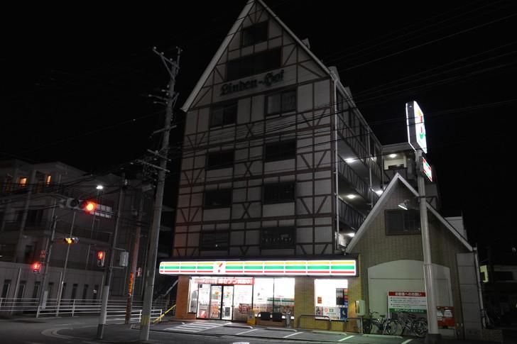 片江:なんかユニークな建物発見