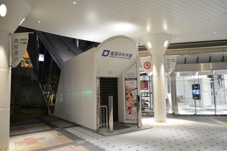 六本松:福岡市科学館へのダイレクトなエスカレーター