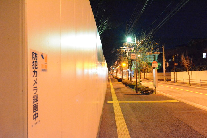 【福岡散歩日誌4】深夜の浄水通り:建設中の区画