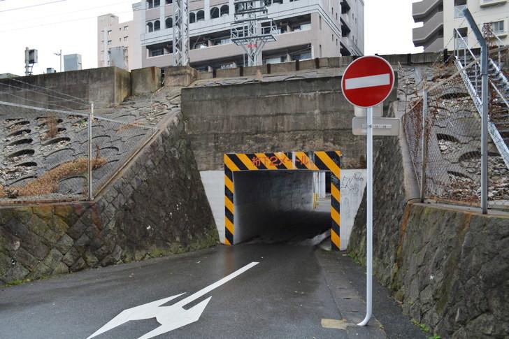 福岡散歩日誌:小さいトンネル