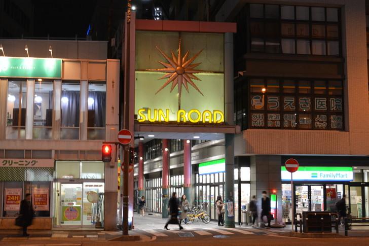 【福岡散歩日誌6】「渡辺通り」から「那の川」辺りを散歩【12月】:「渡辺通り」から「那の川」辺りを散歩:しょぼめの商店街「SUN ROAD」