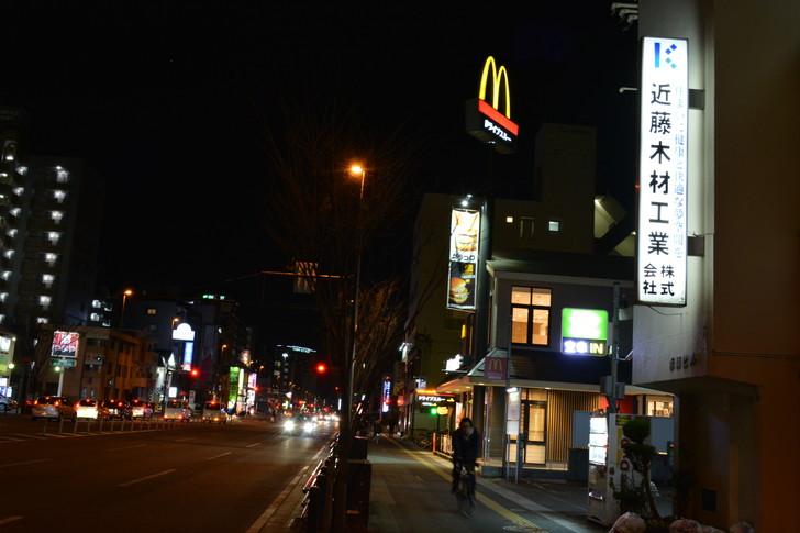 【福岡散歩日誌6】「渡辺通り」から「那の川」辺りを散歩【12月】:「渡辺通り」から「那の川」辺りを散歩:マック着いた