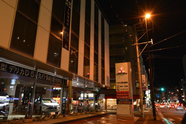 【福岡散歩日誌5】夜の薬院駅付近を散歩【12月】:九州三菱自動車