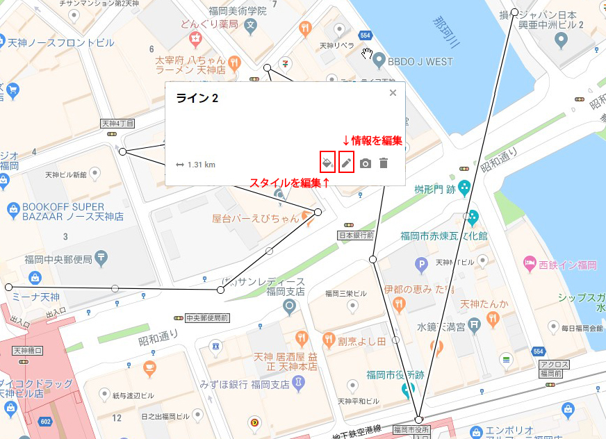 「Googleマイマップ」の使い方解説。「ルートマップ」を作成し自分のブログに埋め込む方法:ラインの情報が出現した状態