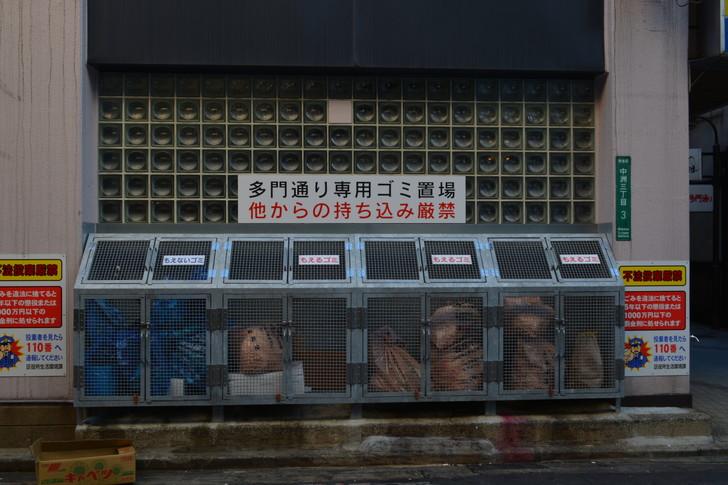 【福岡散歩日誌9】昼の「中州」を散歩【1月】:ゴミ置き場