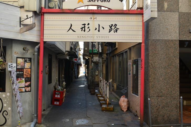 【福岡散歩日誌9】昼の「中州」を散歩【1月】:人形小路