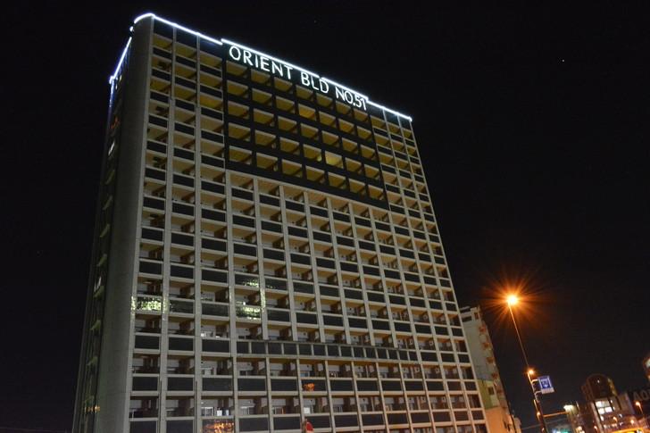 「日赤病院前(日赤通り)」と「高宮駅」近くの飲食店街を散歩【1月】:この辺ではとびきり大きいマンション「ORIENT BLD No.51」