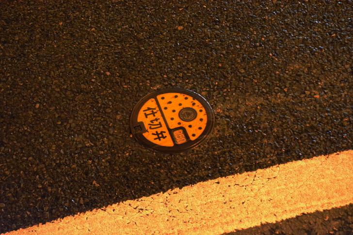 「日赤病院前(日赤通り)」と「高宮駅」近くの飲食店街を散歩【1月】:仕切弁