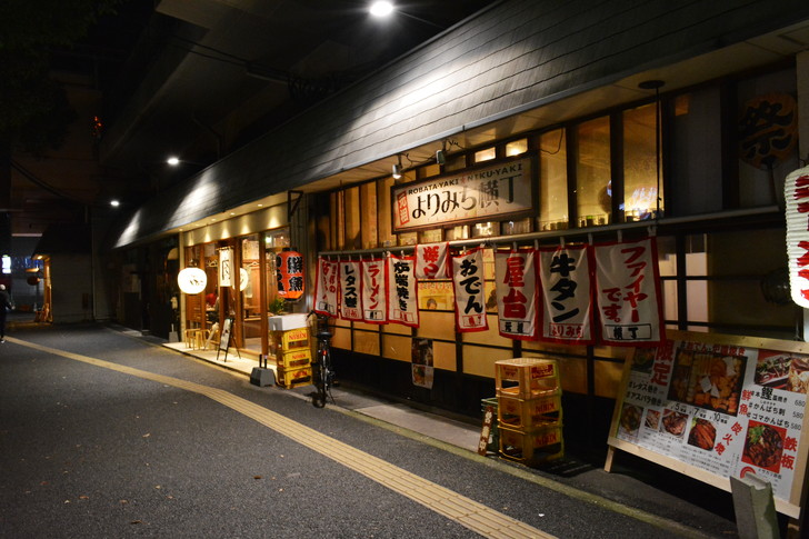 「日赤病院前(日赤通り)」と「高宮駅」近くの飲食店街を散歩【1月】:よりみち横丁