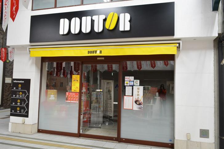 ドトールコーヒー新天町店