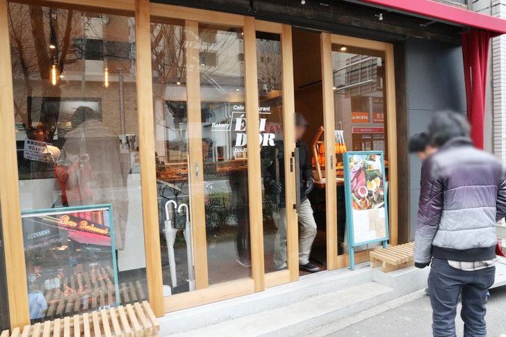【薬院ランチ】1階はパン屋、2階はカフェ&レストラン「EPIDOR(エピドール)」のグルメレポート:外から見るとベーカリーしか見えない