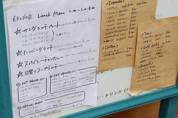 【薬院ランチ】1階はパン屋、2階はカフェ&レストラン「EPIDOR(エピドール)」のグルメレポート:カフェメニュー