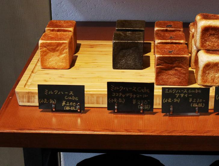 【薬院ランチ】1階はパン屋、2階はカフェ&レストラン「EPIDOR(エピドール)」のグルメレポート:1Fはパンの良い香りが漂っている