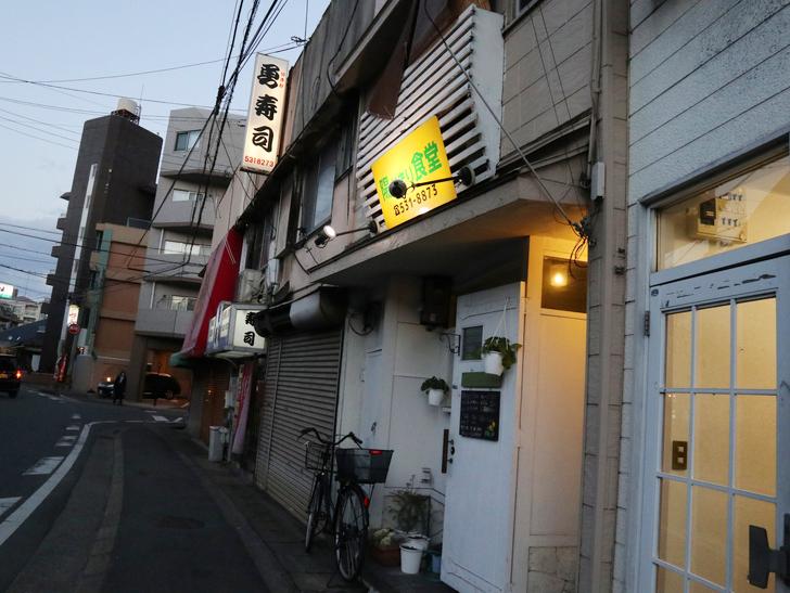"""霊園周りのちょっと不思議な空間「福岡市中央区""""平和""""」を散歩:陽だまり食堂"""