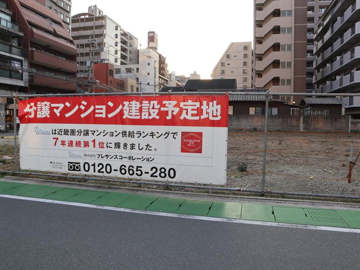 落ち着いた雰囲気の裏道「平尾(山荘通)~薬院大通付近」を散歩: