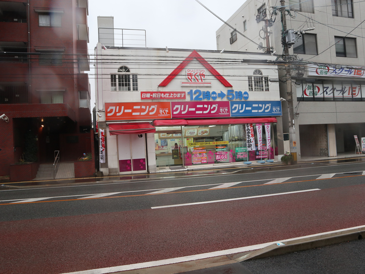 意外とお店が充実してる。絶対住みやすい街「長丘1丁目」を散歩:クリーニング店