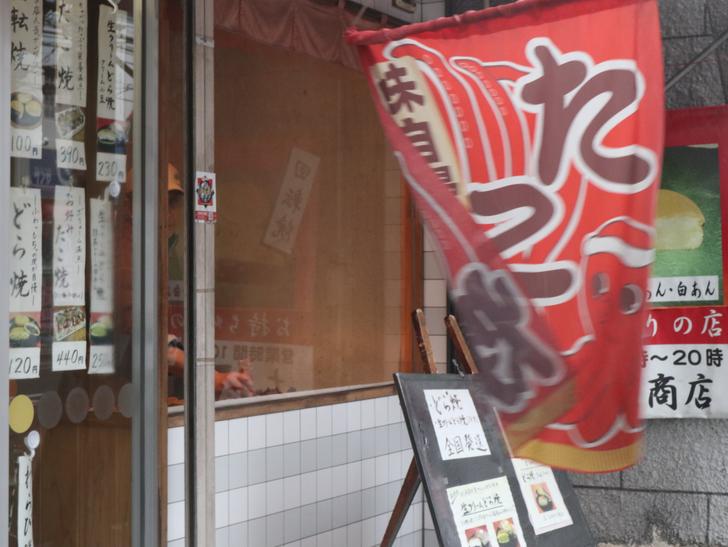 意外とお店が充実してる。絶対住みやすい街「長丘1丁目」を散歩:たこ焼き屋