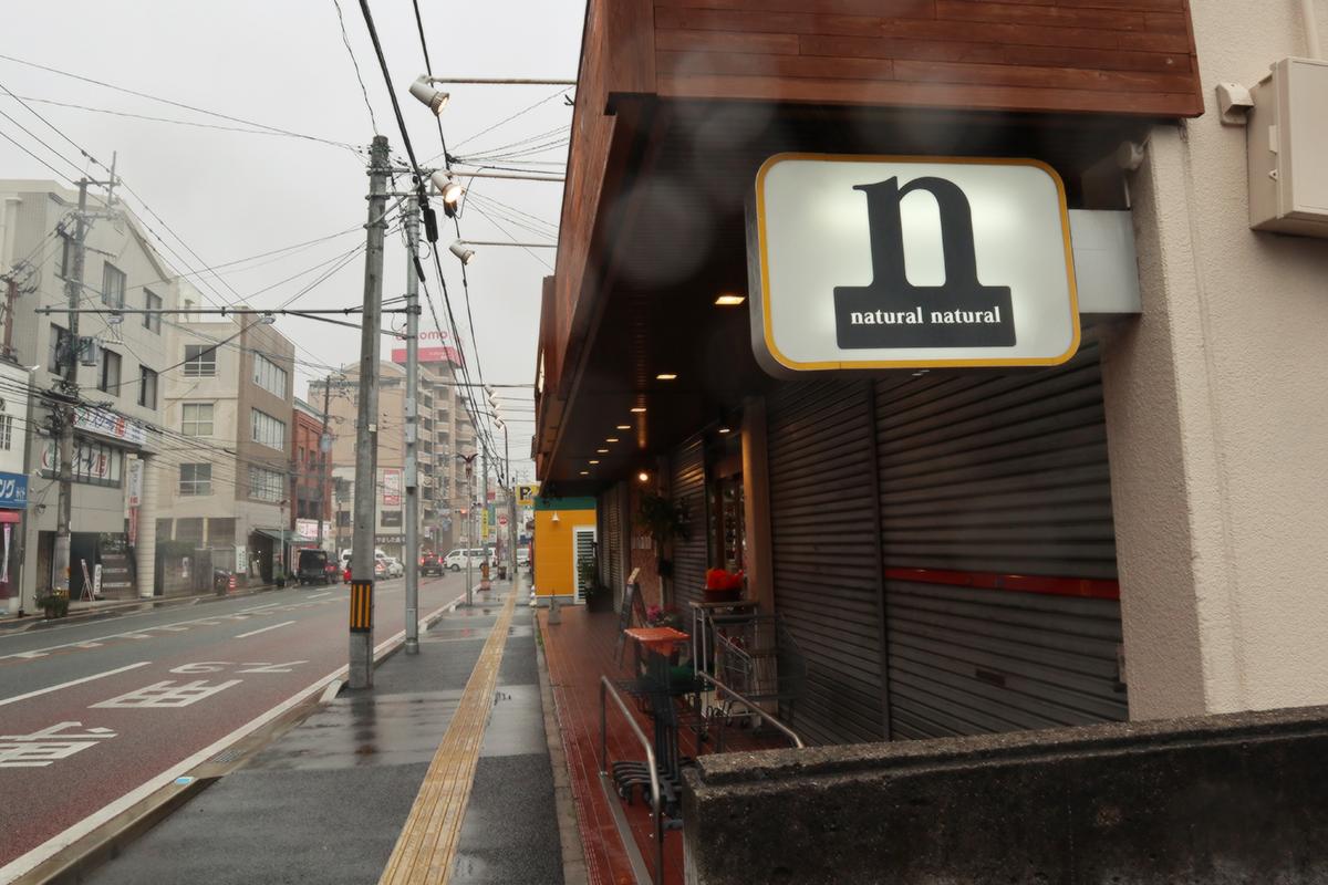 【長丘1丁目】意外とお店が充実してる。絶対住みやすい街