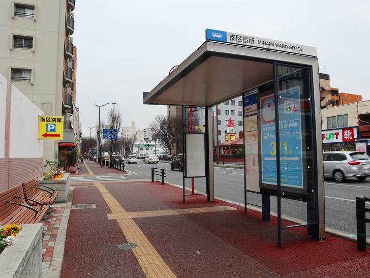 区役所周りの落ち着いた通り「福岡市南区塩原」をゆったり散歩:南区役所前(バス停)