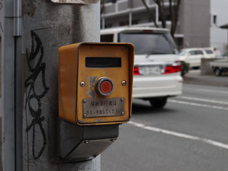 区役所周りの落ち着いた通り「福岡市南区塩原」をゆったり散歩:押しボタン(アップ)