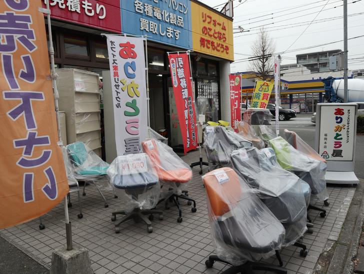 区役所周りの落ち着いた通り「福岡市南区塩原」をゆったり散歩:ありがとう屋