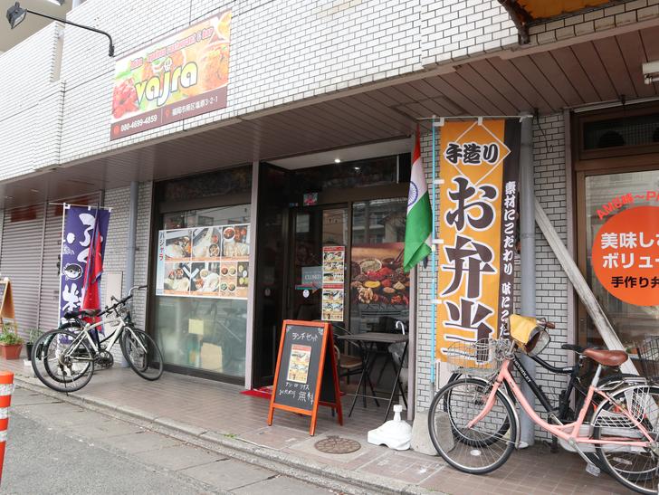 区役所周りの落ち着いた通り「福岡市南区塩原」をゆったり散歩:インドネパールレストラン バジャラ