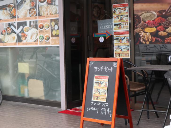 区役所周りの落ち着いた通り「福岡市南区塩原」をゆったり散歩:ランチタイムの看板