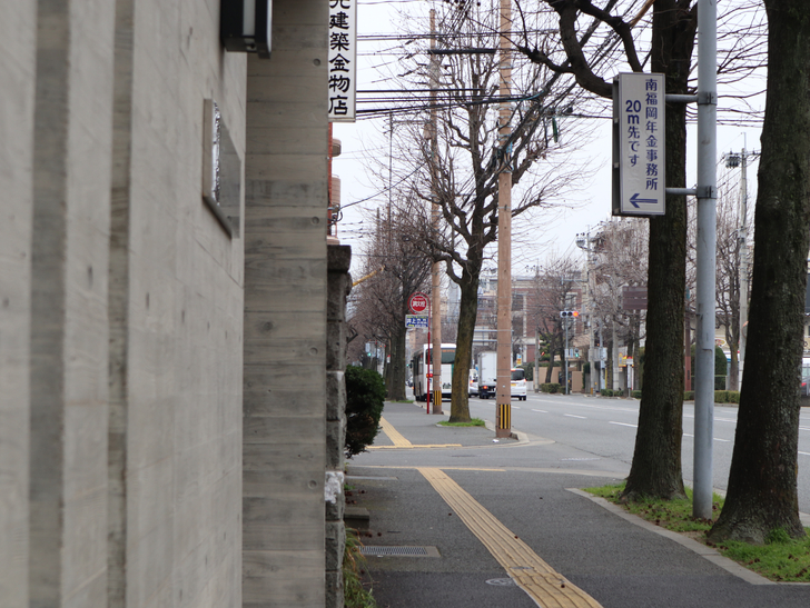区役所周りの落ち着いた通り「福岡市南区塩原」をゆったり散歩:歩道「南福岡年金事務所 20m先です」