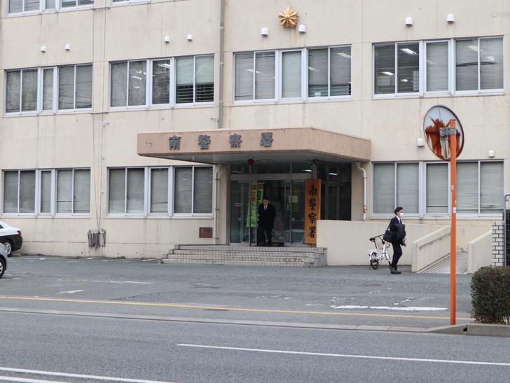 区役所周りの落ち着いた通り「福岡市南区塩原」をゆったり散歩:南警察署