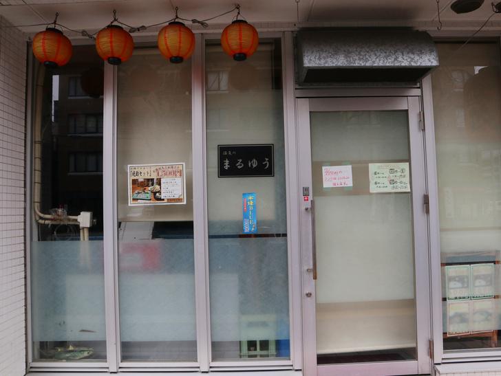 区役所周りの落ち着いた通り「福岡市南区塩原」をゆったり散歩:まるゆう