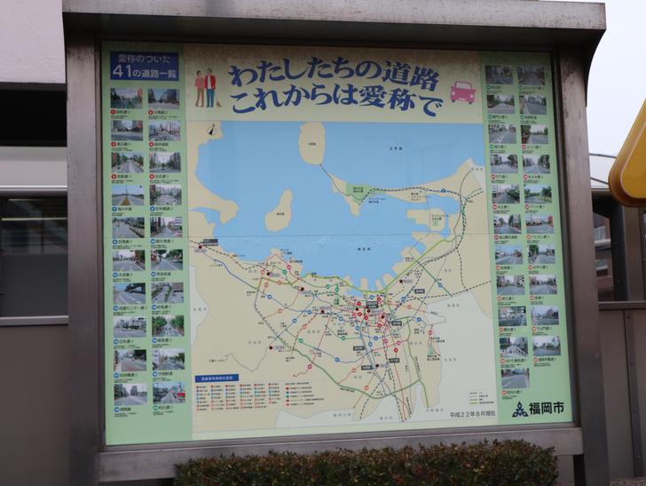 区役所周りの落ち着いた通り「福岡市南区塩原」をゆったり散歩:道路マップ