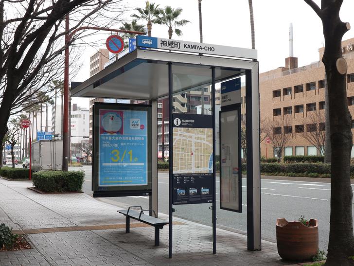 神谷町バス停