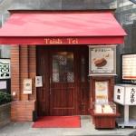 【赤坂】極上黒ブタが食べられる!「黒ブタかつれつ 大正亭」グルメレポート