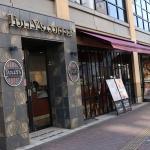 【天神】3階からの眺めが最高!「タリーズコーヒー 天神店」レポート