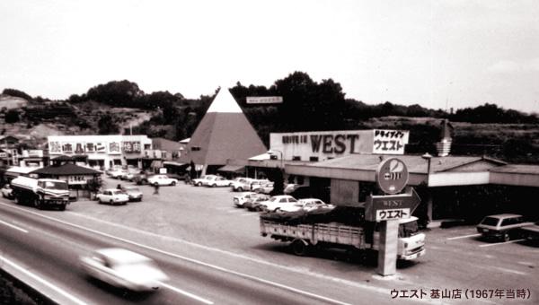 「うどんウエスト」という福岡人には定番のうどん屋について語る:ウエスト 基山店