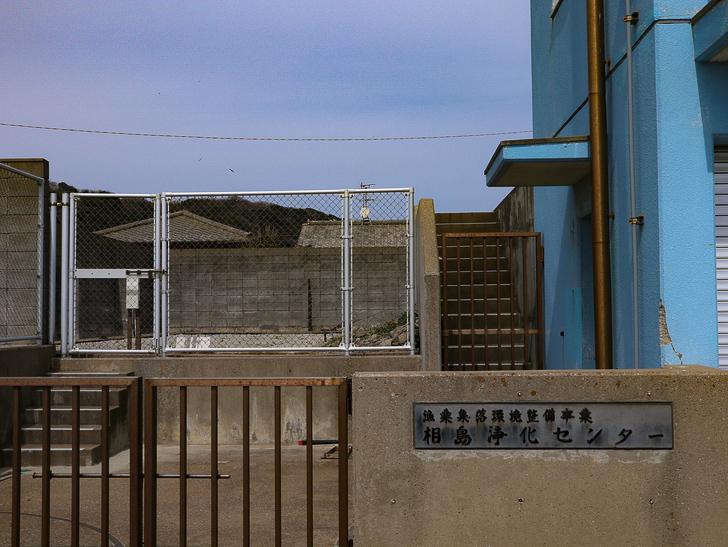 島民328人に対し「猫民100匹」!「相島(あいのしま)」に行ってきた:相島浄化センター