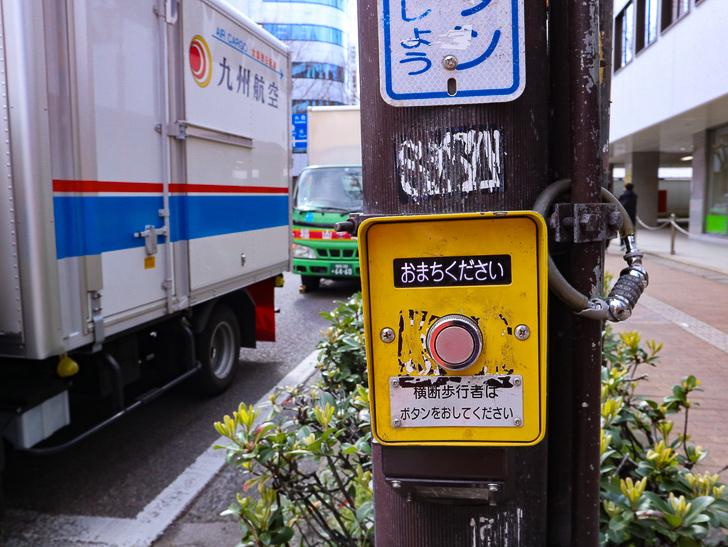 オシャレで趣のある街並み「警固交差点~大濠公園近く」までを散歩:押しボタン
