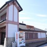 【福岡市東区】晴れた青空が似合う「名島駅」の周辺写真