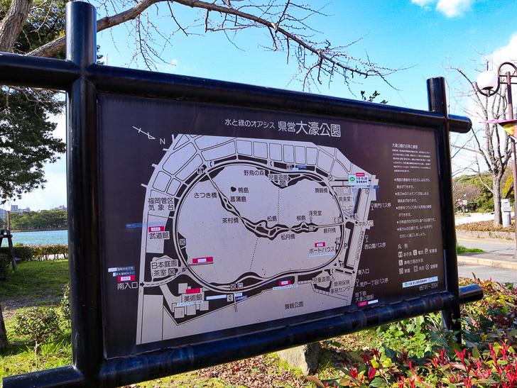 大きな池越しの都会「大濠公園」をまったり散歩:大濠公園マップ