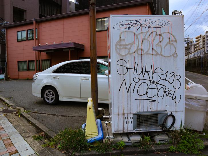 【南区大楠2丁目】静かな並木道をゆったり散歩:自販機の裏の落書き