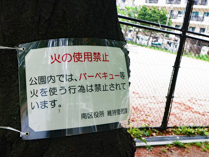 【南区大楠2丁目】静かな並木道をゆったり散歩:堀川公園:バーベキューは禁止ですよー