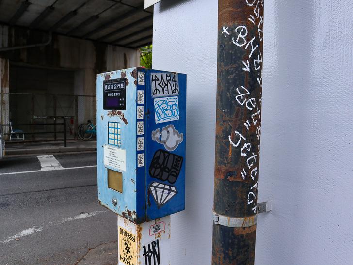 【南区大楠2丁目】静かな並木道をゆったり散歩:側面には落書きがいっぱい