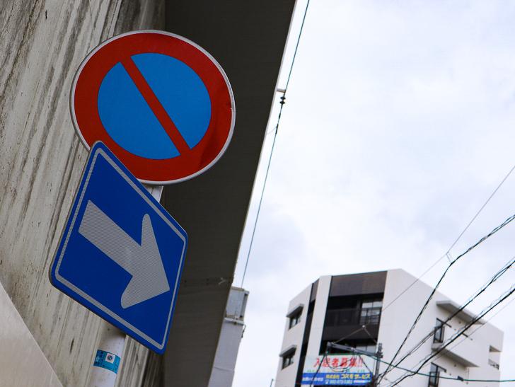 【南区大楠2丁目】静かな並木道をゆったり散歩:道路標識「一方通行」
