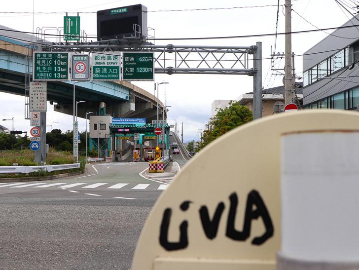 【ベイサイドプレイス博多(昼)】を思う存分満喫!: 築港入り口