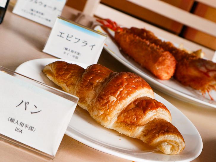 【ベイサイドプレイス博多(昼)】を思う存分満喫!: 博多ポートタワーサンプルのパン