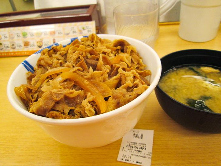夜中ご飯⑥牛丼チェーン店