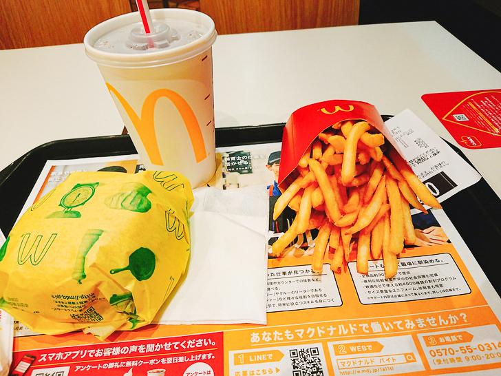 夜中ご飯④マクドナルド