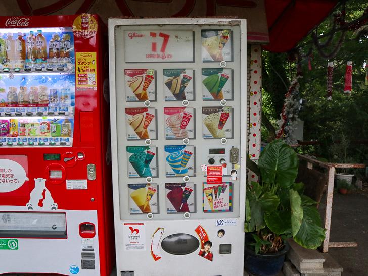 天神近くにある避暑地「西公園」「光雲神社」を散歩: セブンティーンアイスの自販機もある!
