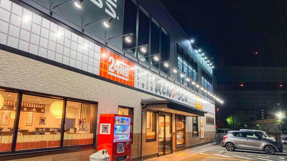 イメージ:福岡市内住みの僕が良く行く、深夜も営業中の飲食店8選