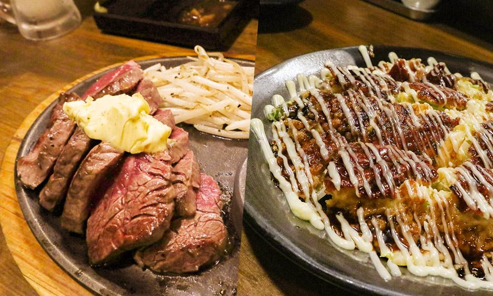 【高砂】贅沢「ステーキ」とリーズナブルな「お好み焼き」が楽しめる「一番星」グルメレポート